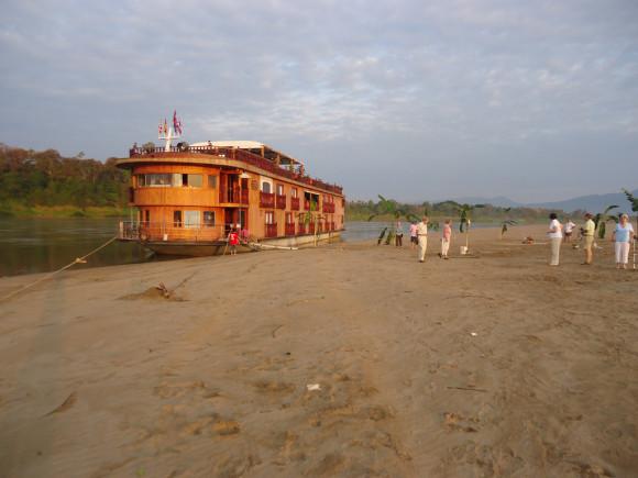 Mekong Explorer
